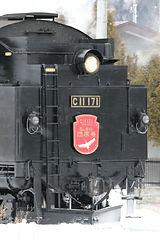 C110171i.JPG