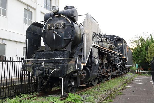 C58 215