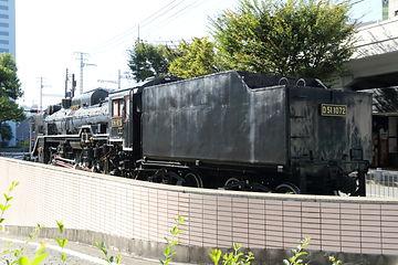 D51 1072