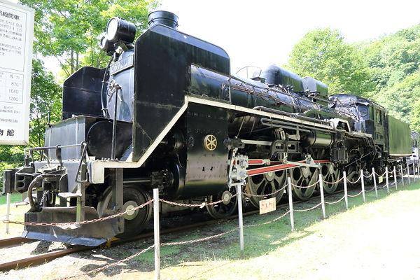 C57 201