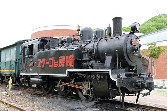 鐵原コークス S-304