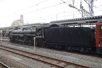 C570180h.JPG