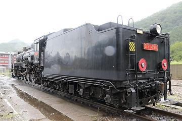 D510498h.JPG