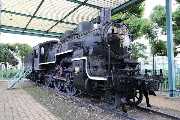 C50 75