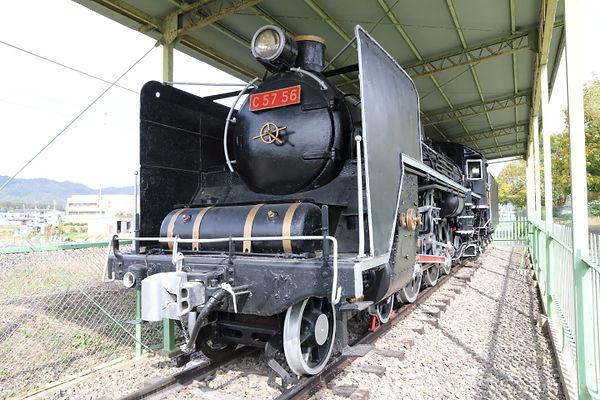 C57 56