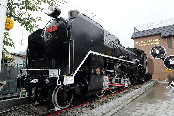 D51 51