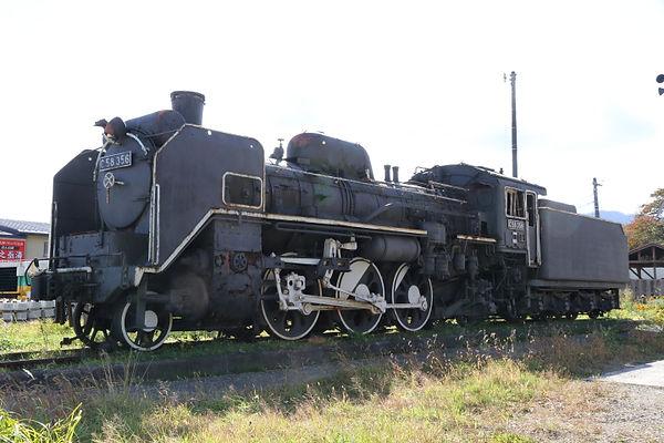 C58 356