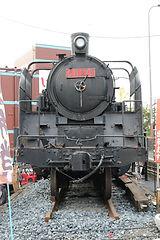 C11 218
