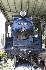 D510513g.JPG