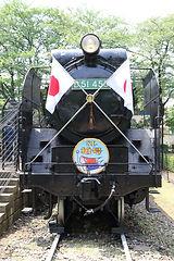 D51 453