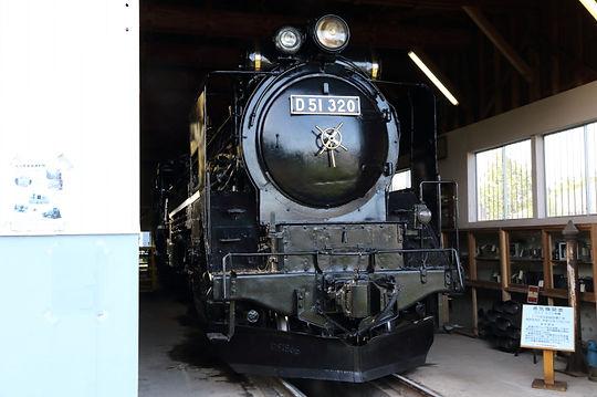 D51 320