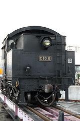 C100008i.JPG