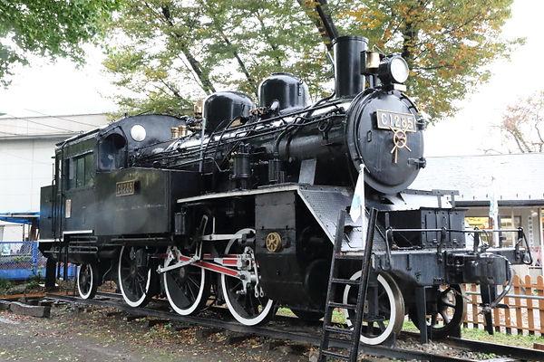 C12 85