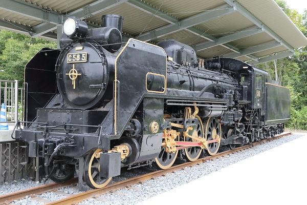 C58 5