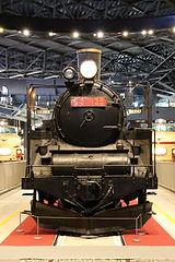 C570135g.JPG