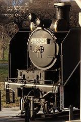 C58 342