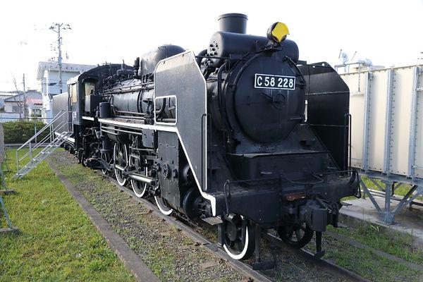 C58 228