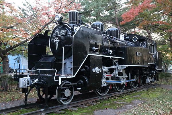 C11 167