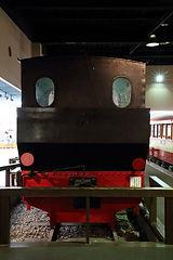 日本ステンレス 1275