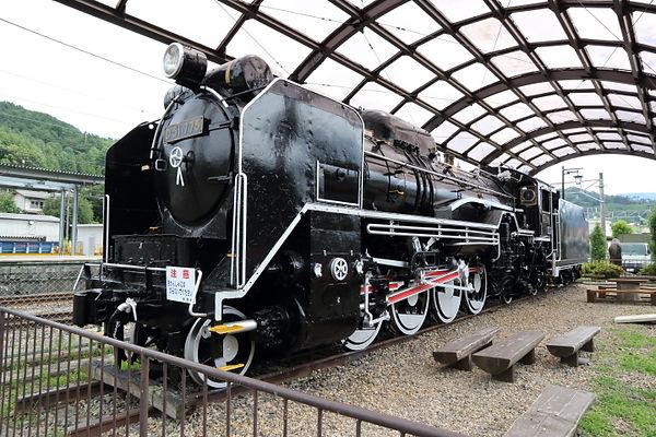 D51 775