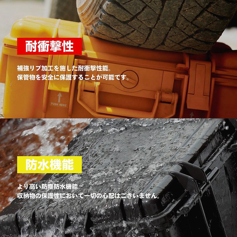jyushi_03.jpg