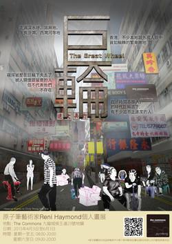 Poster_pre.jpg
