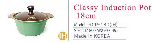 18cmRCP_MainProduct_eng.jpg