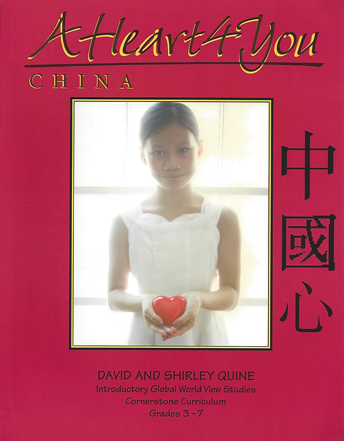 A Heart 4 You: China