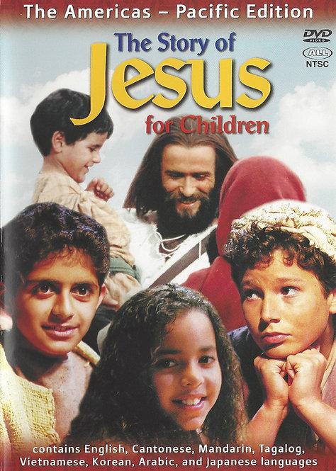 The Story of Jesus for Children DVD