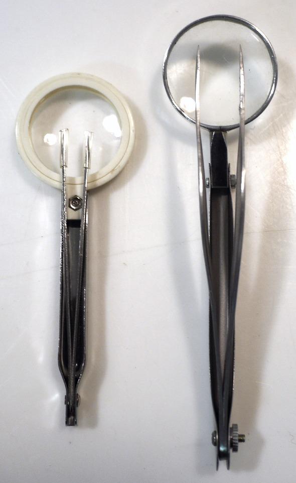 Magnifier Tweezers