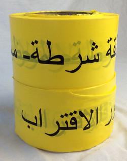 Arabic forensics tape