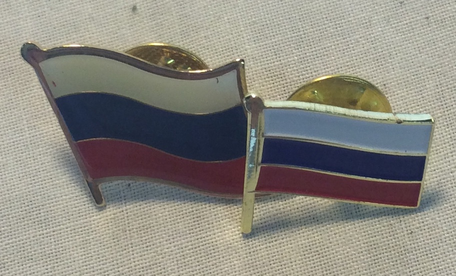 Russian Flag Pin