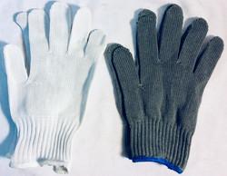 Kitchen safety gloves x8 black x7 white