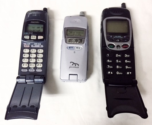 Flip Phones