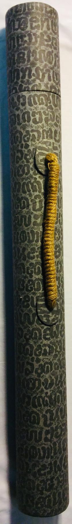 Faux snake skin sacred scroll tube