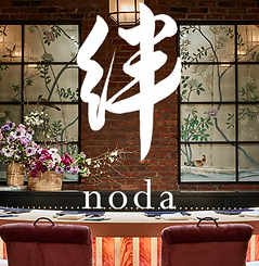 Our latest omakase sushi review of Noda in NYC - New York