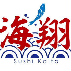 Our latest omakase sushi review of Sushi Kaito in NYC - New York