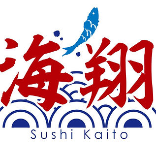 Read our latest omakase sushi review of Sushi Kaito in NYC - New York, and see how they received a 4 out of 5.