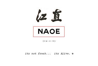 Read our latest omakase sushi review of NAOE in Miami - Florida, and see how they received a 3 out of 5.