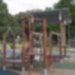 Islington Park, Islington