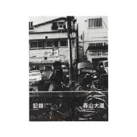 Daido Moriyama - Record 13