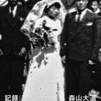 Daido Moriyama - Record 32