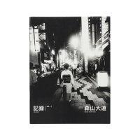 Daido Moriyama - Record 11