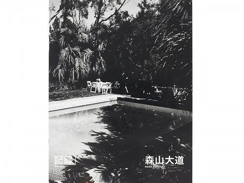 Daido Moriyama - Record 22