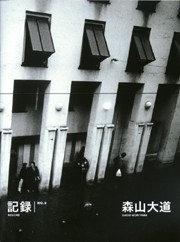 Daido Moriyama - Record 9