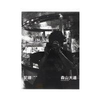 Daido Moriyama - Record 19