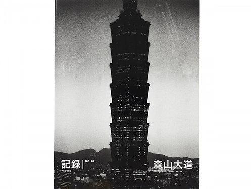 Daido Moriyama - Record 18