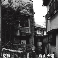 Daido Moriyama - Record 34