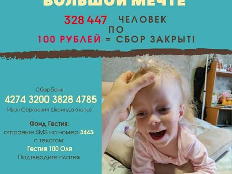 Нужна небольшая помощь каждого!!!