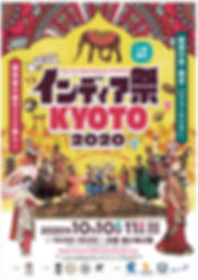 (JPEG) IMK 2020 Oct poster.jpg